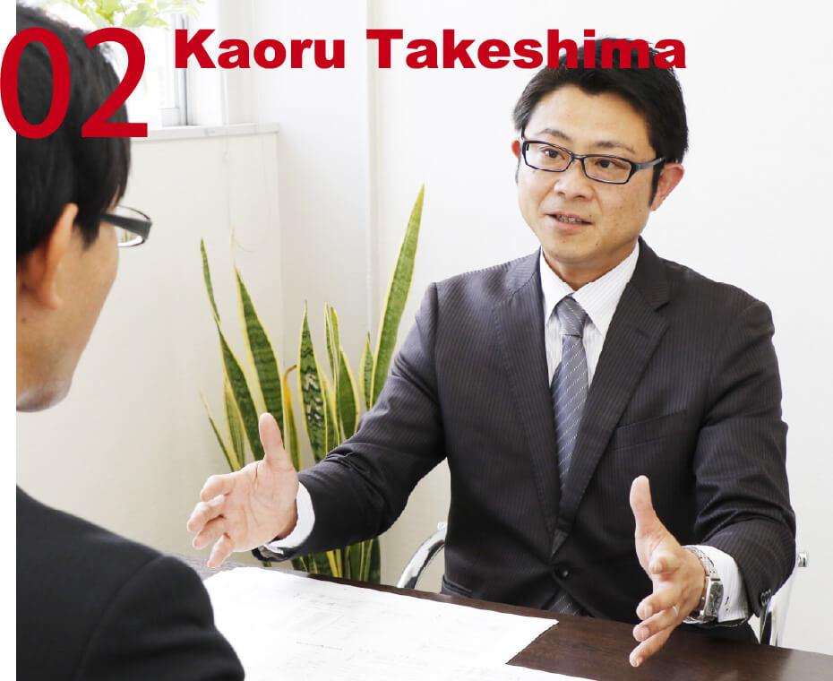 02 Kaoru Takeshima