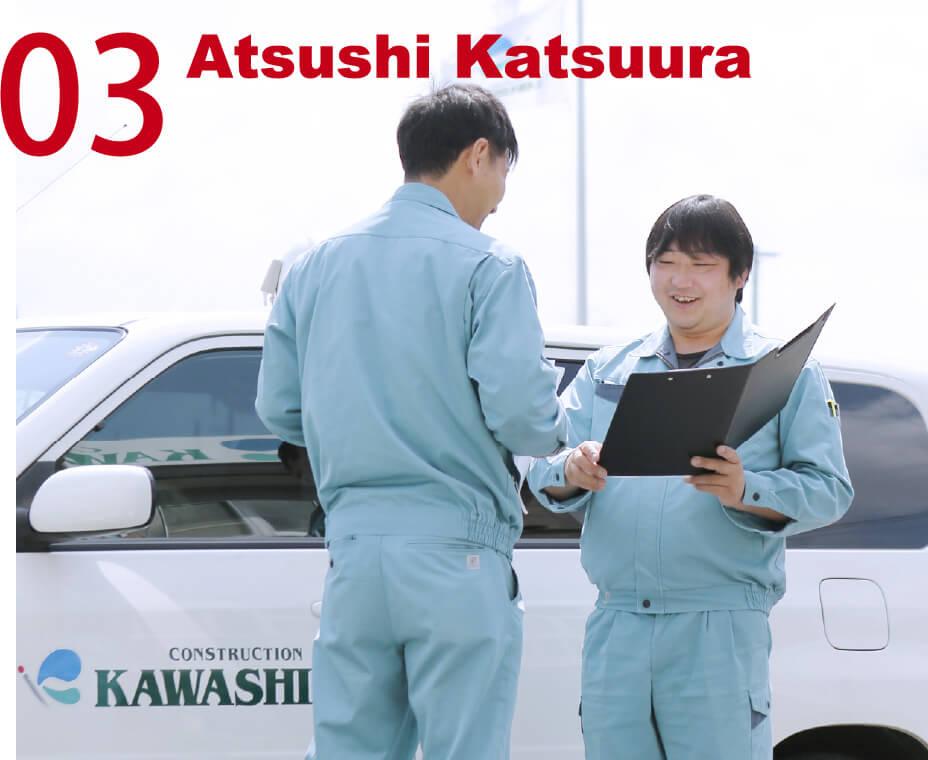 03 Atsushi Katsuura