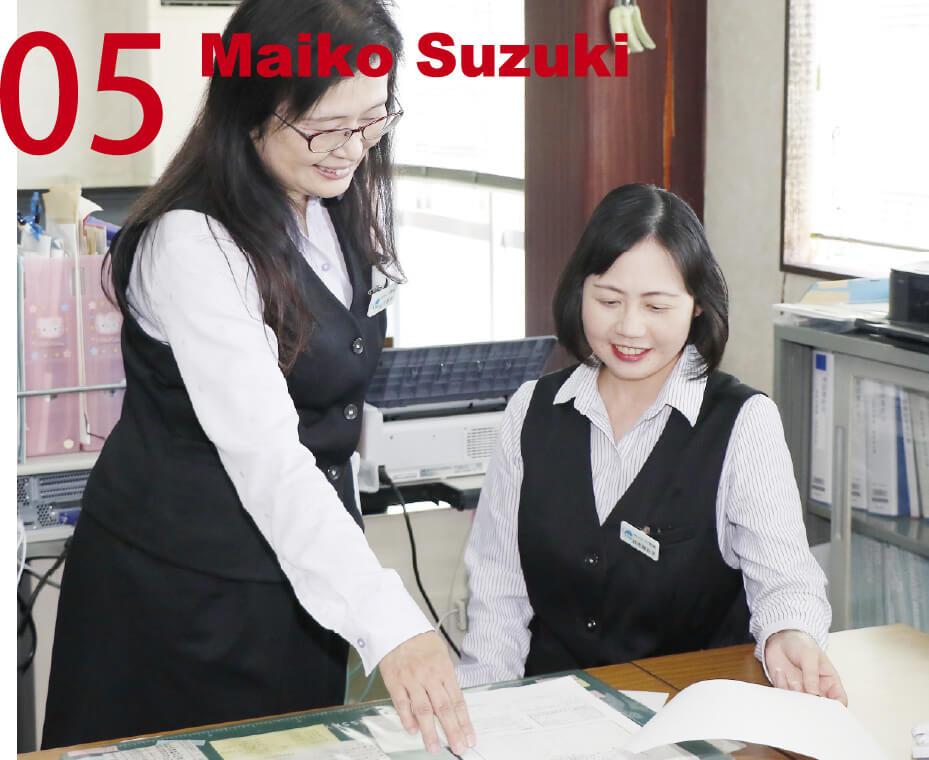 05 Maiko Suzuki